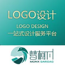 威客服务:[130847] 企业公司品牌logo设计图文字体标志商标图标平面设创意设计海报VI电商标志设计