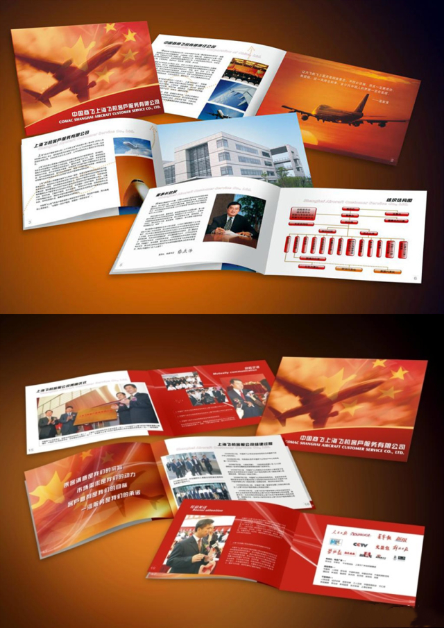 提升企业对外形象 设计宣传画册找一品威客网