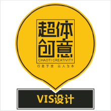 威客服务:[96842] 【定制】休闲娱乐互联网医疗生物科技/公司品牌形象企业VI应用设计