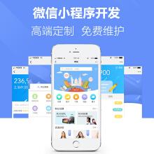 威客服务:[130914] 微商驻-旅游服务连接平台/微信开发/小程序开发