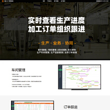 高端设计站_响应式布局_大连晓达科技