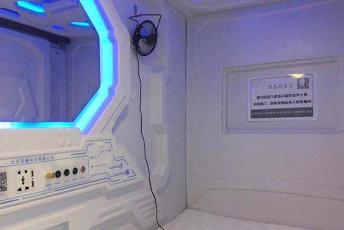 共享睡眠舱APP开发