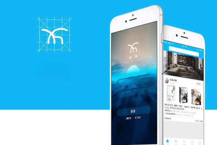啦啦队直播app软件开发