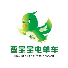 某电动车企业logo设计
