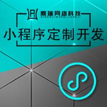 威客服务:[114509] 小程序开发:同城、资讯、社交、电商、本地生活圈等