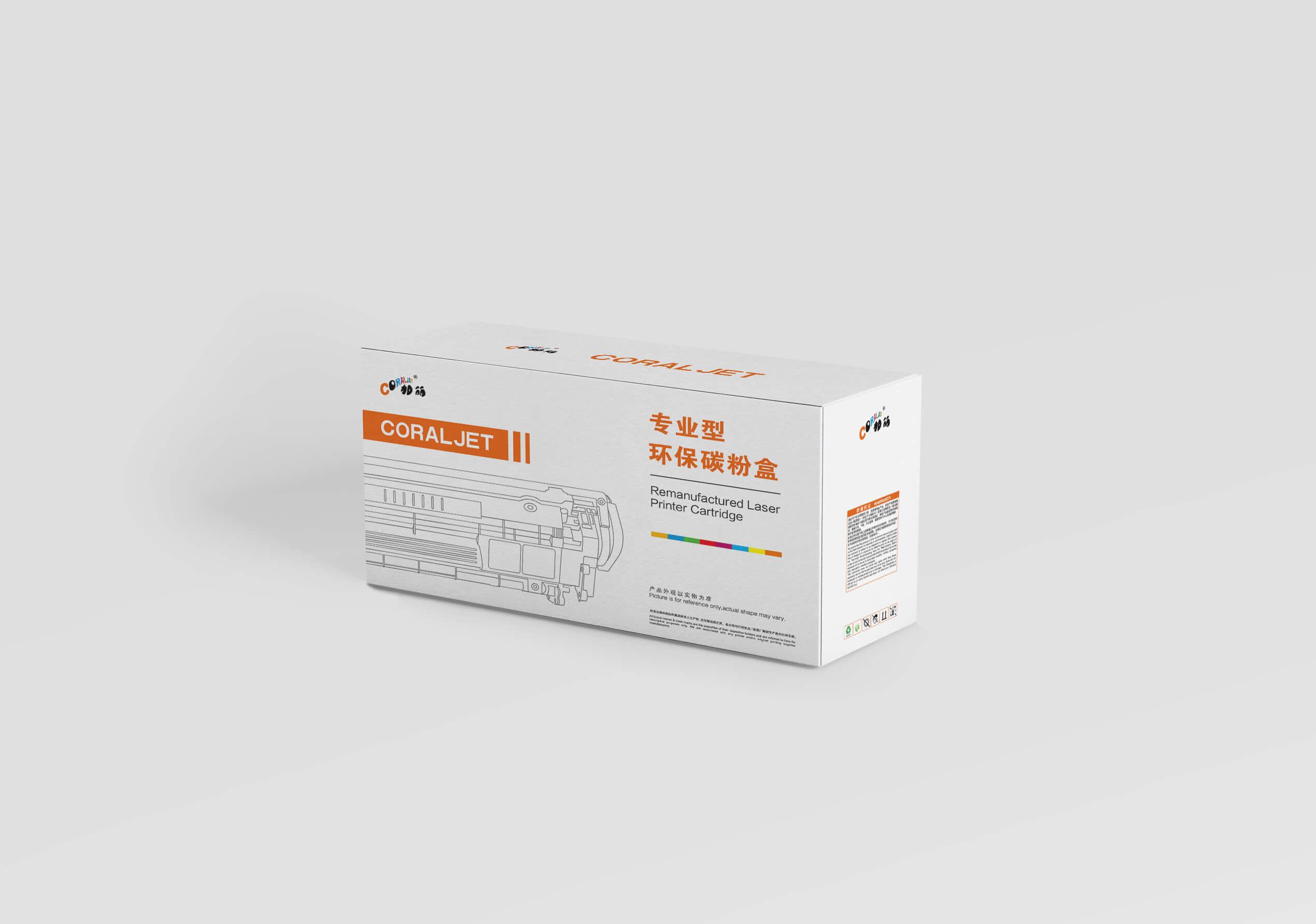 墨盒包装设计上饶城乡规划建筑设计图片