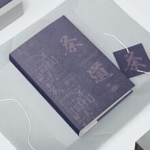 茶道书籍封面