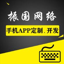 威客服务:[131323] 手机APP定制、开发