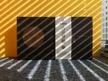 古法黑糖包装视觉设计方案