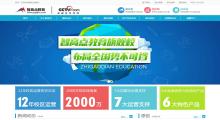 智高点教育官方网站设计开发