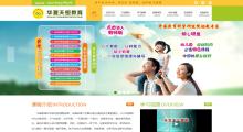 华夏天恒教育官方网站