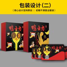 包装亚博游戏网站(二)