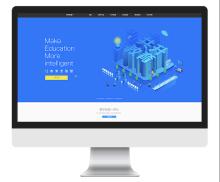 共升教育科技网站视觉设计