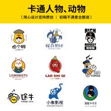 标志/VI亚博游戏网站(三)