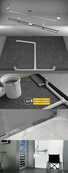 浴室内地漏安装施工三维动画视频