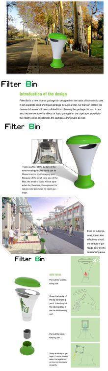滤液垃圾桶产品设计