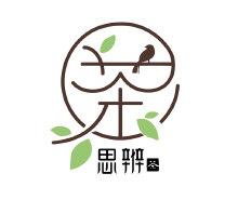 思辨茶logo设计