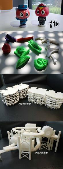 3D打印技术服务