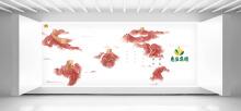 惠生集团:放心肉品 · 惠民济生