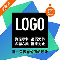 威客服务:[131790] logo设计
