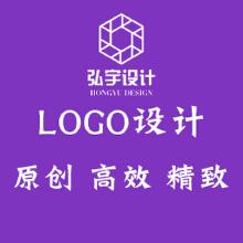 威客服务:[131763] LOGO设计
