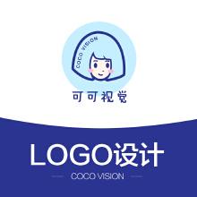 LOGO设计 快消品/学校/医院/服装/奢侈品/工程/互联网/科技/ 金融/地产/餐饮/娱乐