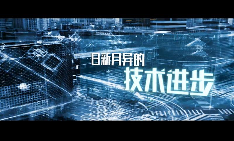 招商银行-CBS6