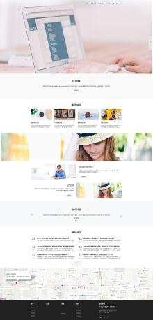 婚纱企业网站