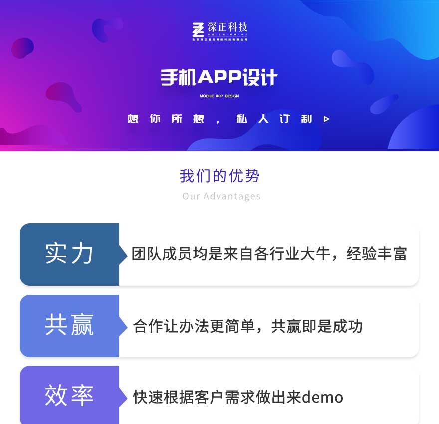 appUI设计|app设计|软件UI设计|房子UI设计|原版界面rust建界面设计图图片