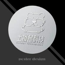 威客服务:[132326] 海报设计资深设计总监操刀设计