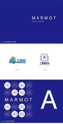 土拨鼠品牌设计提案及成稿