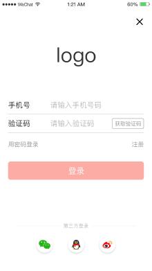 坑记App