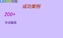 【网站开发】企业网站(正威集团)