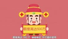 银行理财产品动画