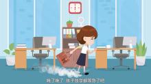 生活APP推广动画