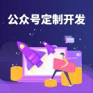 网上彩票黑平台报警_黑龙江快三交流群—主页-彩经_彩喜欢客服务:[133444] 公众号定制开发