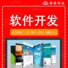 威客服务:[133951] 北京,软件开发公司,软件开发,软件开发技术,电商,商城,平台化,共享化,居语科技