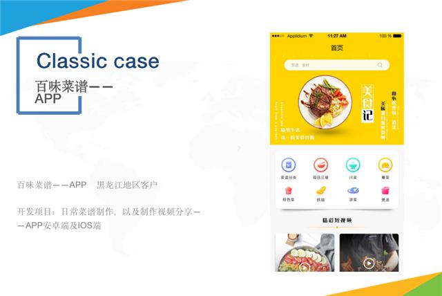 �Ƿ���11ѡ5—一品西藏快三官网 —主页|客网:打开线上市场的正确姿势 保质保量对客户负责
