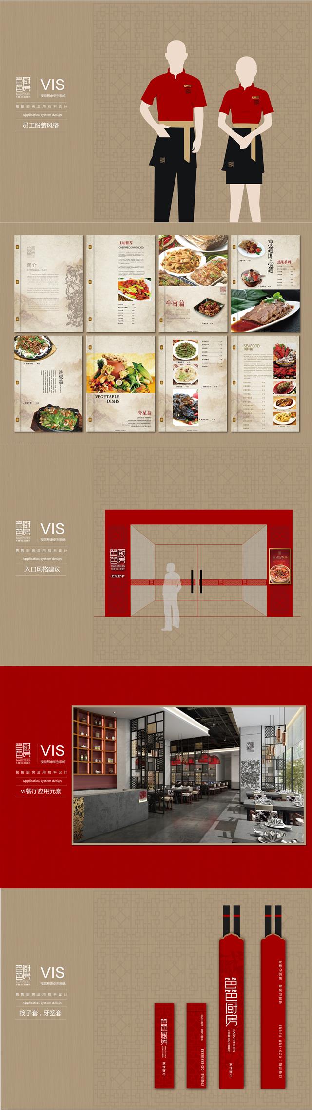 """香港設計師領銜的團隊 創立20年以""""用心做實事""""為招牌"""
