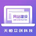 公司企业网站建设 网站开发 网页设计 网站设计 网站制作 前端开发 网页切图 H5 响应式 各行业网站定