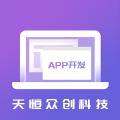 APP定制开发、APP开发、服务类APP开发、商城APP开发、各类型APP平台开发