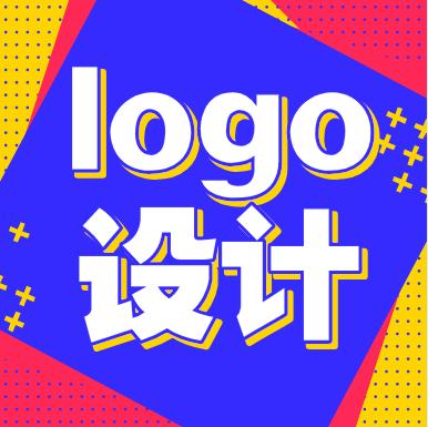 LOGO设计