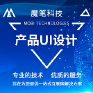 威客服务:[133357] UI设计/微信小程序/app/管理后台/网站建设 电商|金融