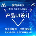 UI设计/微信小程序/app/管理后台/网站建设 电商|金融