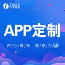 威客服务:[139685] 【长沙淘乐网络】APP定制开发|设计