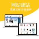 威客服务:[139404] 网站定制开发/医疗/电商/资讯/地产