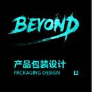 威客服务:[142996] 产品包装设计