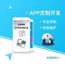 威客服务:[132281] app开发app定制开发app制作app设计app商城安卓苹果