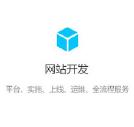 威客服务:[161488] 网站开发