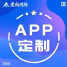 威客服务:[167227] App开发 | app定制开发